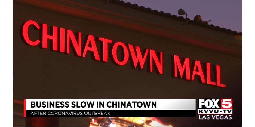 Китайский квартал Лас-Вегаса почувствовал последствия вспышки коронавируса