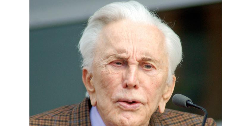 Голливудский актер-долгожитель Кирк Дуглас скончался в возрасте 103 лет