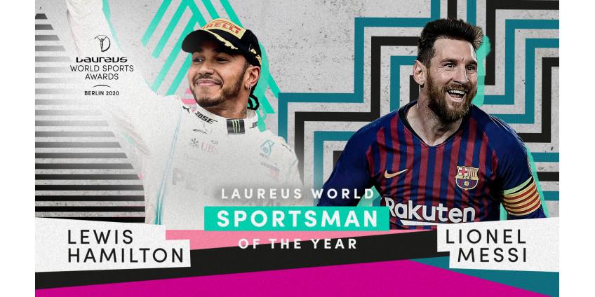 Месси и Хэмилтон - лучшие спортсмены года по версии академии Laureus