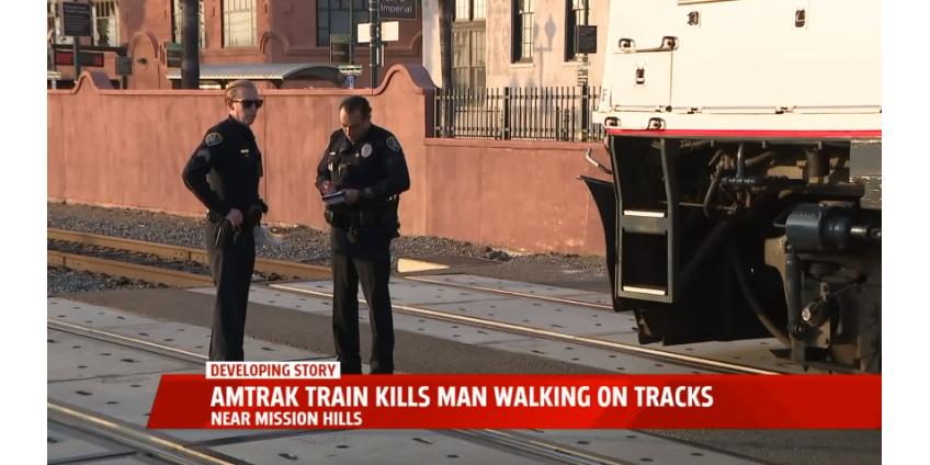 В Сан-Диего под колесами поезда погиб человек