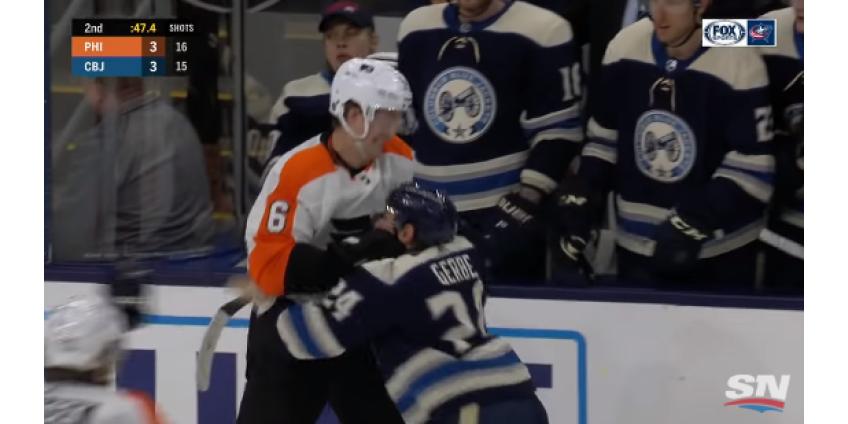 """В НХЛ низкорослый форвард """"Колабуса"""" завалил гиганта """"Флайерз"""" в кулачной драке"""