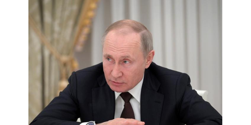 """Путин объяснил, что поправки в Конституцию помешают возврату в """"проклятые 90-е"""""""