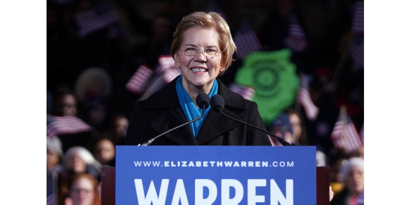 Сенатор Элизабет Уоррен решила выйти из президентской гонки в США