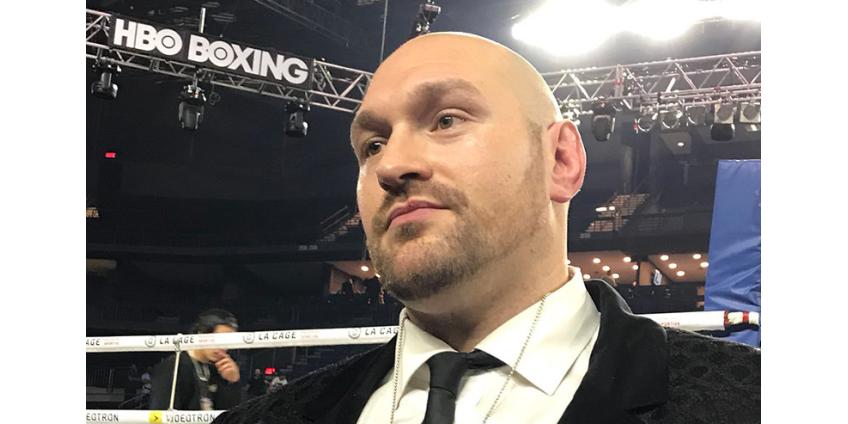 Чемпиону WBC Тайсону Фьюри грозит восьмилетняя дисквалификация за обман UKAD