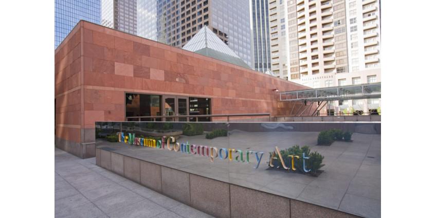 В музеях Лос-Анджелеса начались массовые увольнения сотрудников