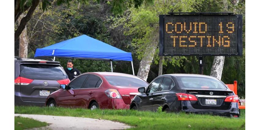 Округ Лос-Анджелес открывает три новых объекта для тестирования на коронавирус