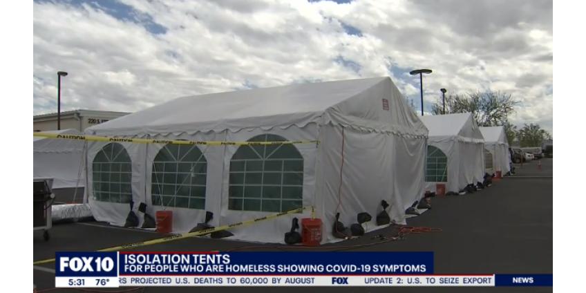 В центре Финикса установили палатки для снижения распространения коронавируса среди бездомных
