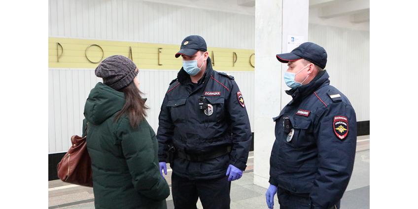 В Москве заработала система цифровых пропусков для поездок по городу