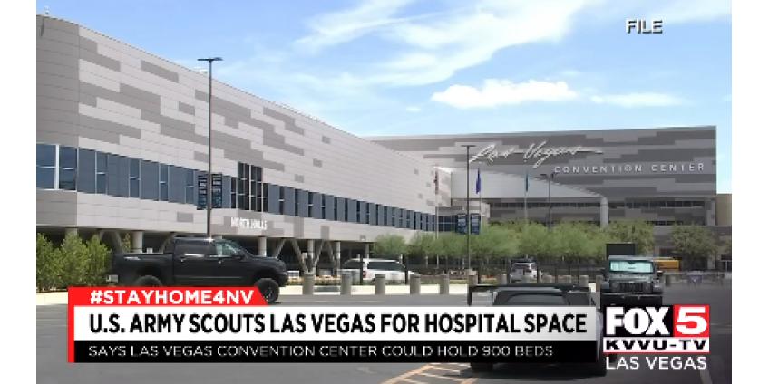 Конгресс-центр Лас-Вегаса рассматривают как потенциальное больничное пространство