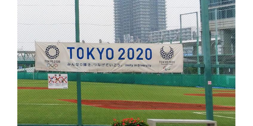 """Глава оргкомитета """"Токио-2020"""" допустил полную отмену летних Олимпийских игр"""
