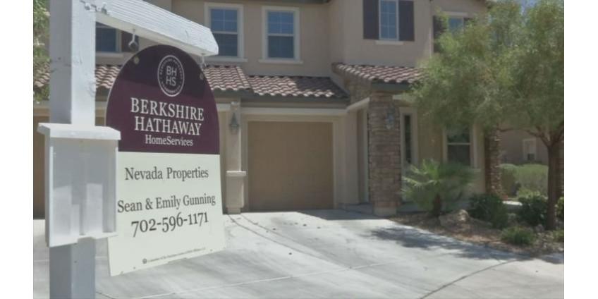 Цены на недвижимость в Лас-Вегасе упали по итогам апреля