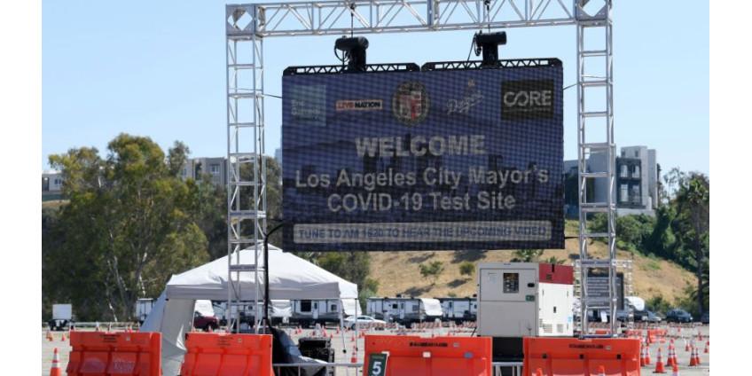 В Лос-Анджелесе закрылись 11 площадок для тестирования на COVID-19 из-за беспорядков