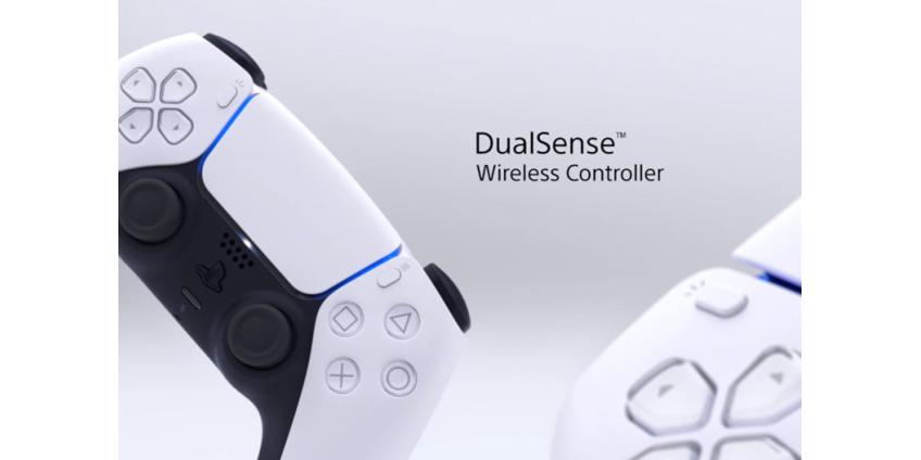 Sony представила игровую приставку PlayStation 5