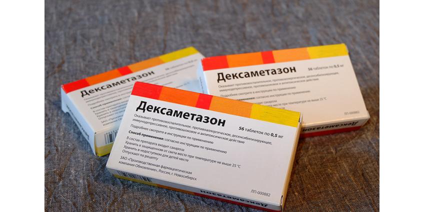 ВОЗ заявила о прорыве Британии в лечении коронавируса с помощью дешевого стероида