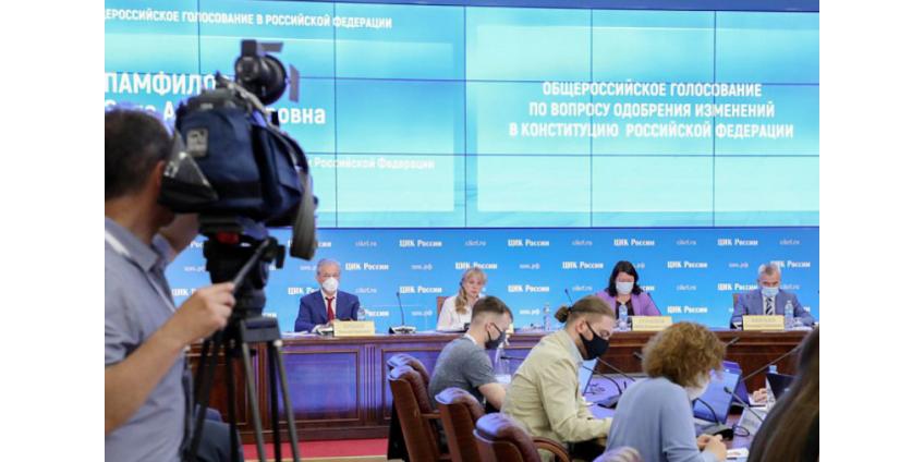 ЦИК объявил первые результаты голосования по поправкам к Конституции
