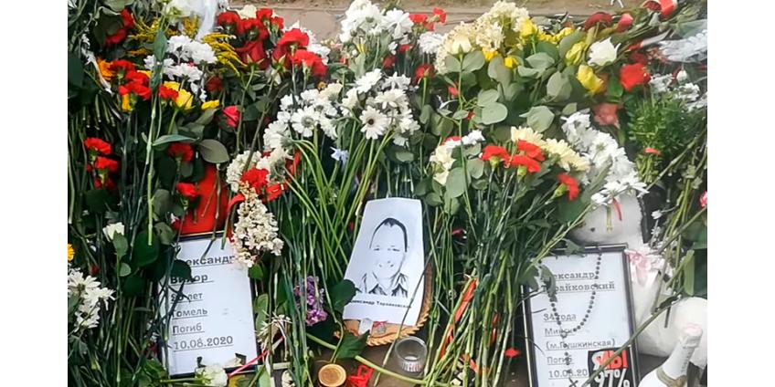 Новые кадры с места гибели Александра Тарайковского: залитая кровью грудь, в руках ничего нет