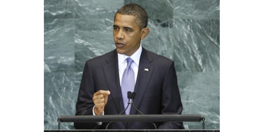Барак Обама опубликовал плейлист, который помогает ему пережить 2020 год