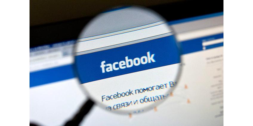 Facebook прекратит поддержку старого дизайна веб-версии в сентябре