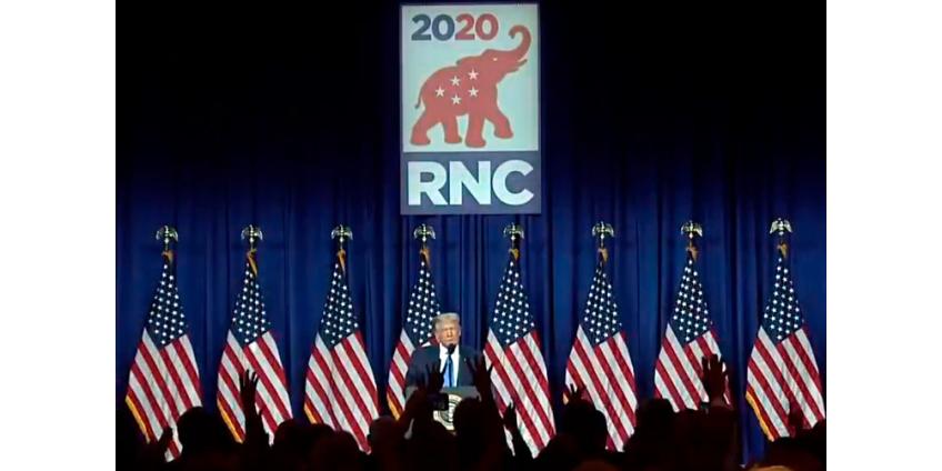Республиканцы выдвинули Трампа кандидатом в президенты США