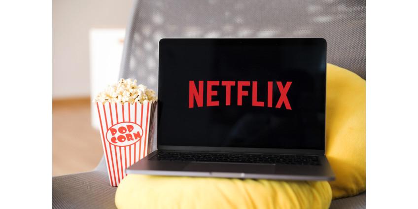 Netflix больше не будет давать бесплатный пробный месяц в США