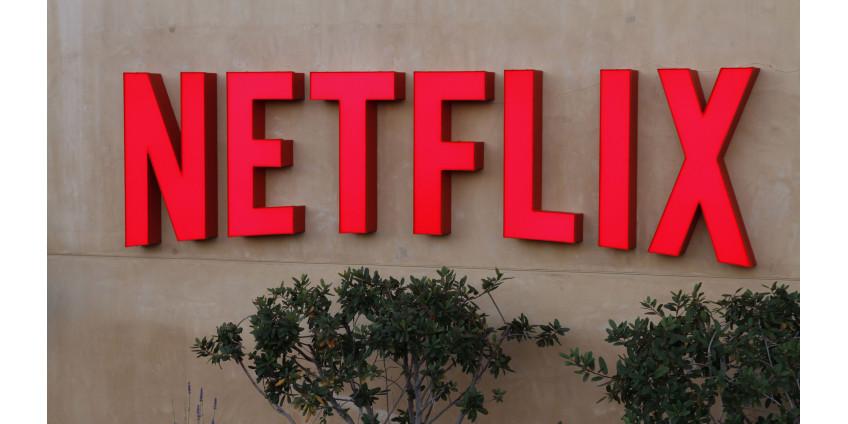 Какой сериал на Netflix наиболее популярен в этом году?
