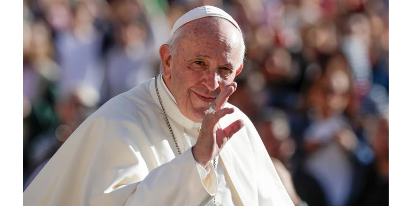 Папа Римский Франциск поддержал легализацию однополых союзов