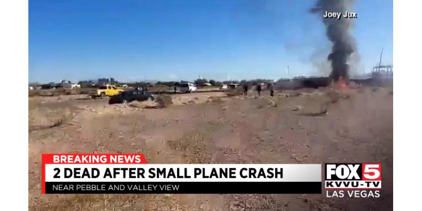 В Лас-Вегасе в небольшой авиакатастрофе погибли 2 человека