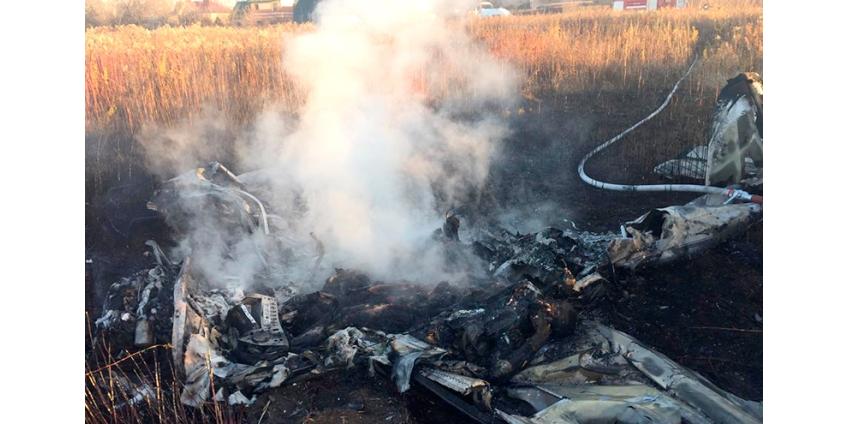 Ведущий НТВ и его жена погибли при крушении самолета в Подмосковье