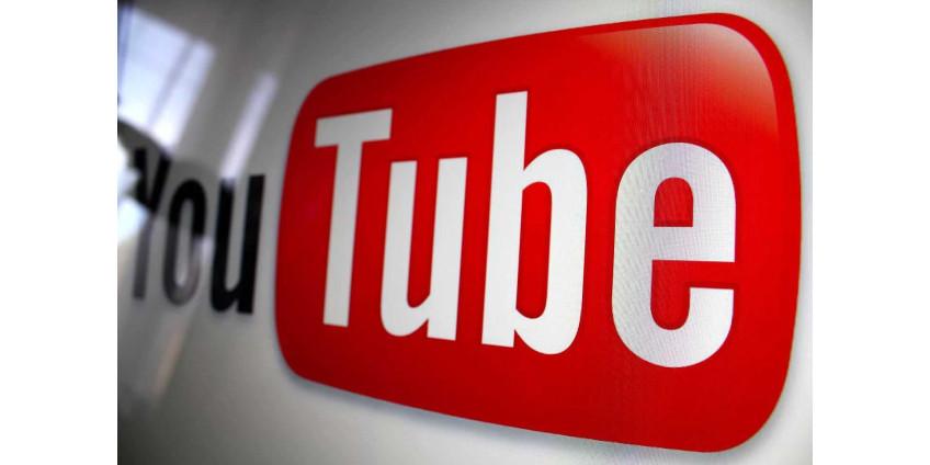 В YouTube впервые за 11 лет решили не подводить итоги года в специальном ролике