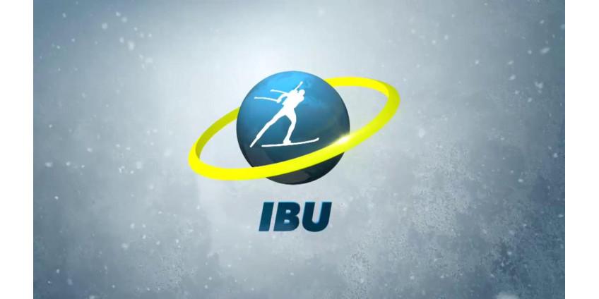 IBU будет отстранять от Кубка мира целые команды из-за одного случая COVID-19