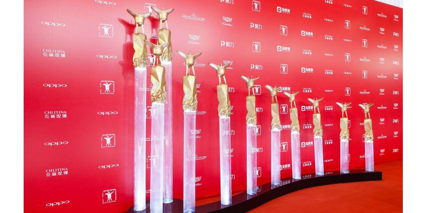 24-й Шанхайский международный кинофестиваль пройдет 11-20 июня