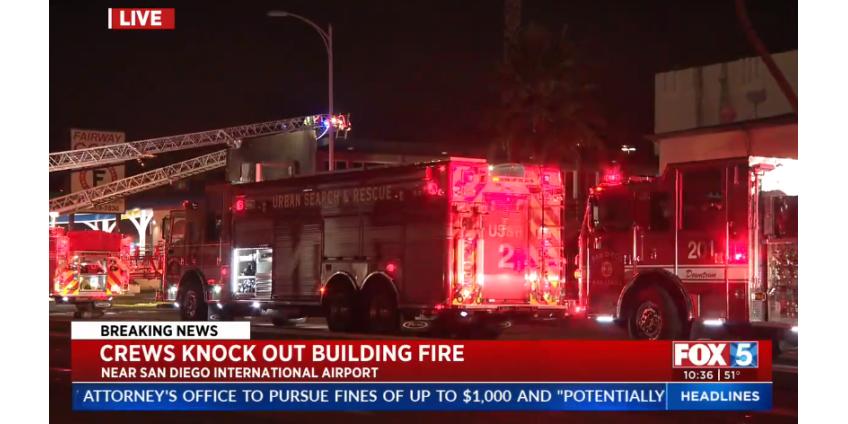 Пожар повредил здание рядом с аэропортом Сан-Диего