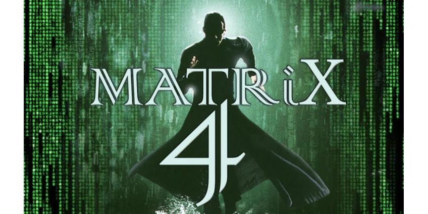 В сеть утекло полное название четвертой «Матрицы»