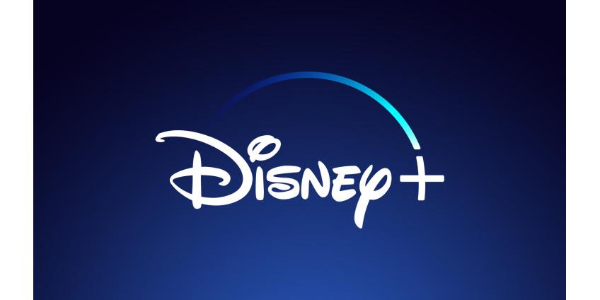У Disney+ теперь 95 миллионов платных подписчиков