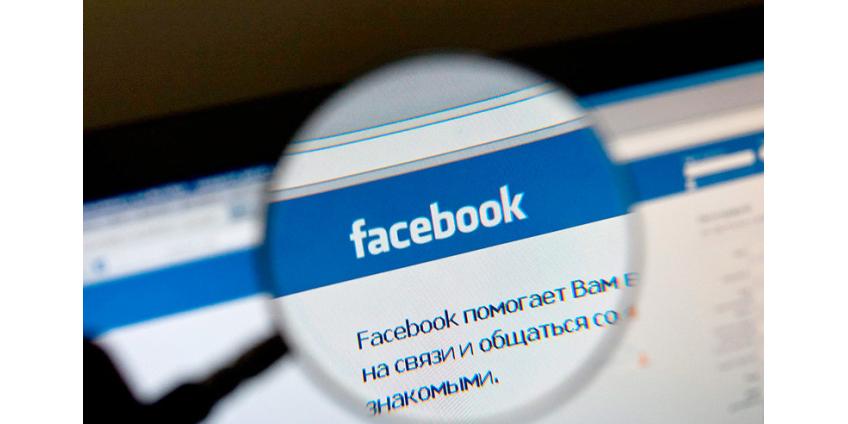 Эксперт сообщил об утечке данных 533 млн пользователей Facebook