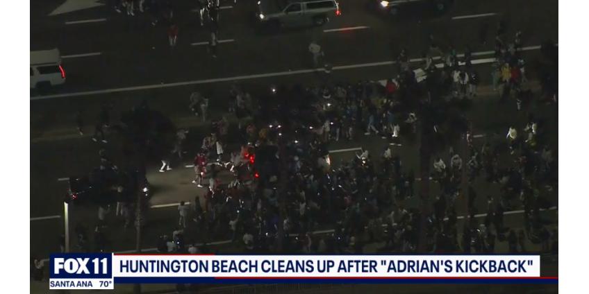 Пляжная вечеринка закончилась арестами более 150 человек