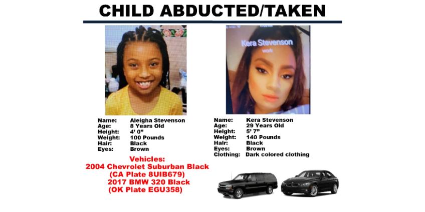 Объявлен Amber Alert для 8-летней девочки, которая была похищена в Лос-Анджелесе