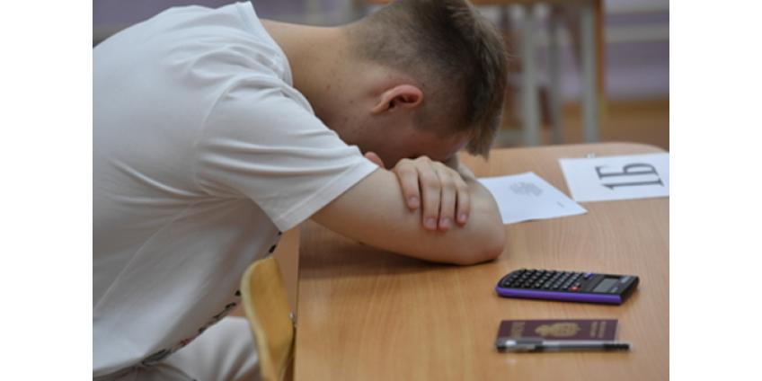 В Госдуме предложили реформы школьного образования