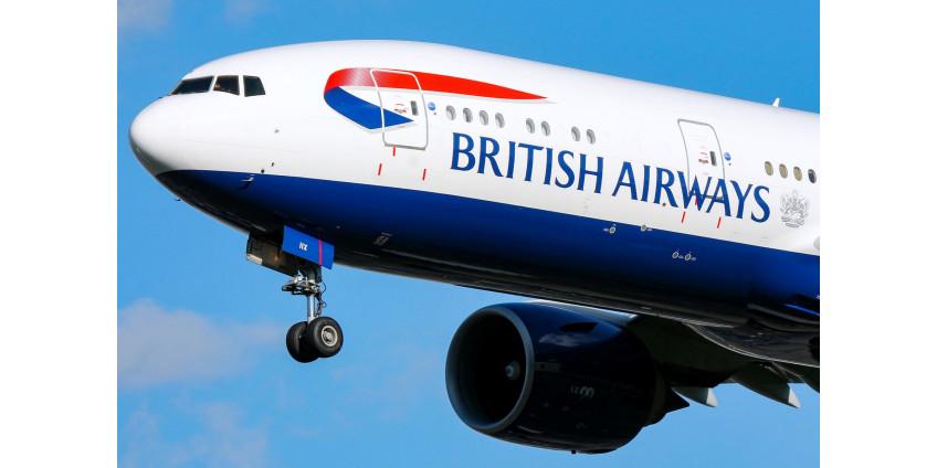 Аэропорт Sky Harbor: British Airways возобновит полеты из Феникса в Лондон