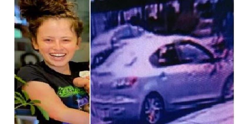 Полиция Сан-Фернандо разыскивает 14-летнюю девочку, которая пропала по дороге в магазин