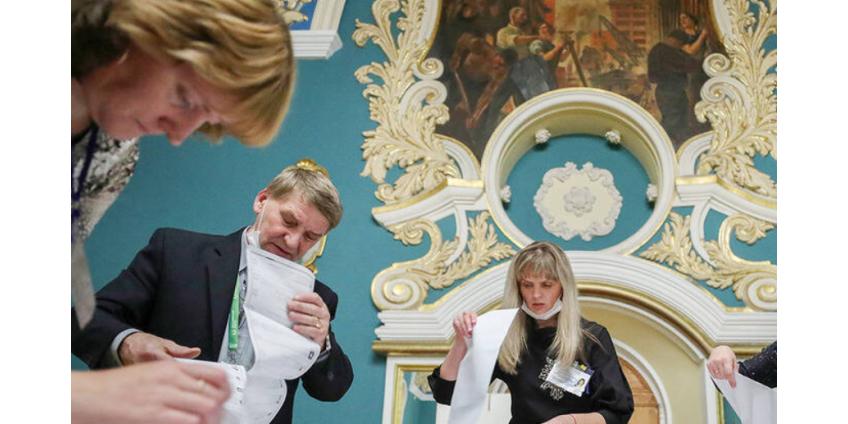 В России подвели итоги выборов