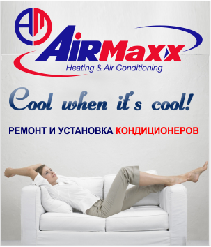 Airmaxx Bottom