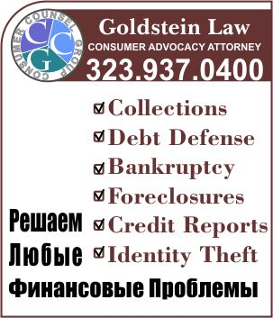 Goldtein law 2