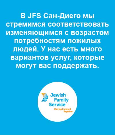 JFS 3