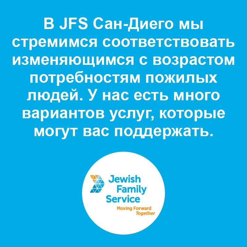 JFS 2
